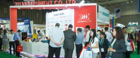 Exhibition profile - www analyticavietnam com